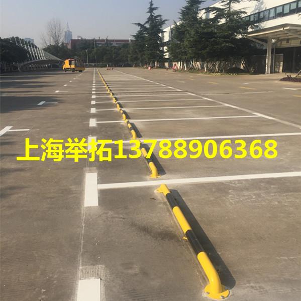 上海浦东厂区车位划线 挡车器安装