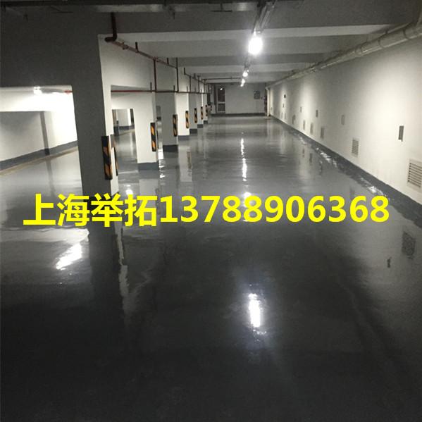 上海徐汇酒店车库环氧地坪施工