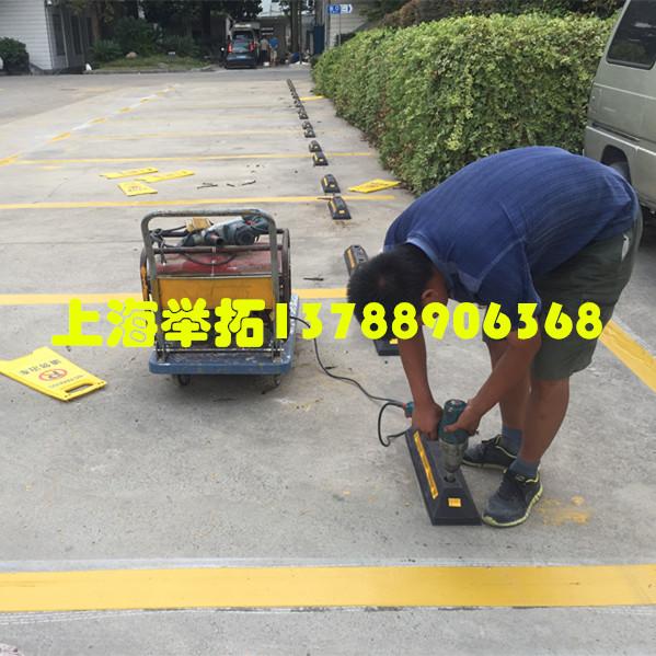 橡胶挡车器-004